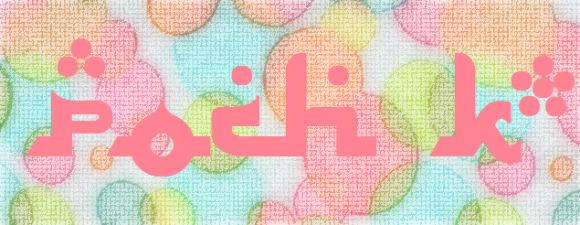 http://pochk-creations.cowblog.fr/images/baniere1.png